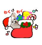 チワワであけおめ!★クリスマス&お正月(個別スタンプ:38)