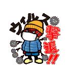 鷹の爪団 冬&正月スタンプ(個別スタンプ:37)