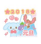 ☆2018年☆もこ犬正月スタンプ(個別スタンプ:05)