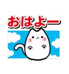 ねこねこ日和 Vol.3(個別スタンプ:01)