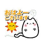 ねこねこ日和 Vol.3(個別スタンプ:02)