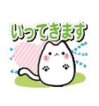 ねこねこ日和 Vol.3(個別スタンプ:03)