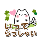 ねこねこ日和 Vol.3(個別スタンプ:04)