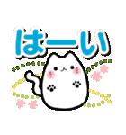 ねこねこ日和 Vol.3(個別スタンプ:06)
