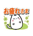 ねこねこ日和 Vol.3(個別スタンプ:15)