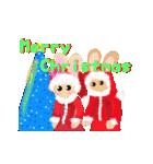 楽しいクリスマスそして、幸せなクリスマス(個別スタンプ:3)