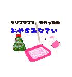 楽しいクリスマスそして、幸せなクリスマス(個別スタンプ:8)