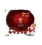 楽しいクリスマスそして、幸せなクリスマス(個別スタンプ:10)