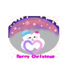 楽しいクリスマスそして、幸せなクリスマス(個別スタンプ:12)