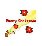 楽しいクリスマスそして、幸せなクリスマス(個別スタンプ:16)