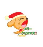 あれすけ クリスマスとお正月(個別スタンプ:04)