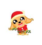 あれすけ クリスマスとお正月(個別スタンプ:05)