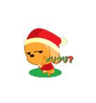 あれすけ クリスマスとお正月(個別スタンプ:08)