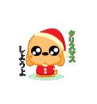 あれすけ クリスマスとお正月(個別スタンプ:09)
