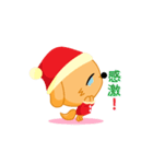あれすけ クリスマスとお正月(個別スタンプ:11)