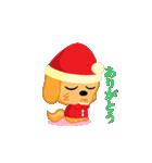 あれすけ クリスマスとお正月(個別スタンプ:12)