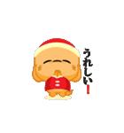 あれすけ クリスマスとお正月(個別スタンプ:14)