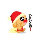 あれすけ クリスマスとお正月(個別スタンプ:15)