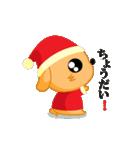 あれすけ クリスマスとお正月(個別スタンプ:16)