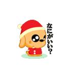 あれすけ クリスマスとお正月(個別スタンプ:17)