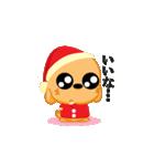 あれすけ クリスマスとお正月(個別スタンプ:18)