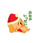 あれすけ クリスマスとお正月(個別スタンプ:19)