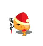 あれすけ クリスマスとお正月(個別スタンプ:21)