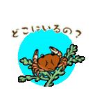 サワガニ君(個別スタンプ:08)