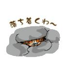 サワガニ君(個別スタンプ:18)