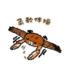 サワガニ君(個別スタンプ:22)