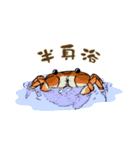 サワガニ君(個別スタンプ:23)