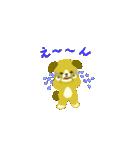子犬がご挨拶(個別スタンプ:8)