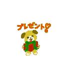 子犬がご挨拶(個別スタンプ:10)