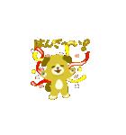 子犬がご挨拶(個別スタンプ:11)