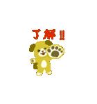 子犬がご挨拶(個別スタンプ:12)