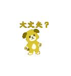 子犬がご挨拶(個別スタンプ:20)
