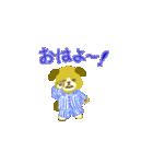 子犬がご挨拶(個別スタンプ:21)