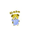 子犬がご挨拶(個別スタンプ:23)