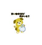 子犬がご挨拶(個別スタンプ:26)