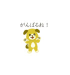 子犬がご挨拶(個別スタンプ:28)