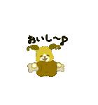 子犬がご挨拶(個別スタンプ:31)