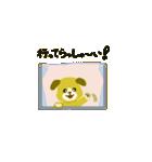 子犬がご挨拶(個別スタンプ:33)