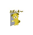 子犬がご挨拶(個別スタンプ:35)