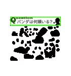 錯覚に気をつけろ!~第4弾~(個別スタンプ:09)
