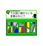 錯覚に気をつけろ!~第4弾~(個別スタンプ:19)