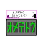 錯覚に気をつけろ!~第4弾~(個別スタンプ:20)