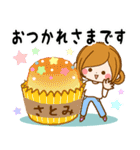 ♦さとみ専用スタンプ♦②大人かわいい(個別スタンプ:01)