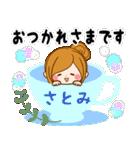 ♦さとみ専用スタンプ♦②大人かわいい(個別スタンプ:02)