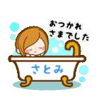 ♦さとみ専用スタンプ♦②大人かわいい(個別スタンプ:04)