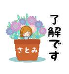 ♦さとみ専用スタンプ♦②大人かわいい(個別スタンプ:06)